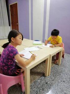 Bandar Mahkota Cheras Home Tuition Centre by I-Tuition 2